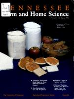 Tennessee farm and home science, progress report 146, April - June 1988
