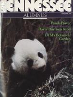 Tennessee Alumnus. Volume 66, Issue 3, 1986 Summer