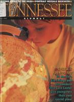Tennessee Alumnus. Volume 73, Issue 4, 1993 Fall