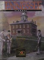 Tennessee Alumnus. Volume 74, Issue 1, 1994 Winter