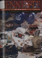 Tennessee Alumnus. Volume 74, Issue 3, 1994 Summer