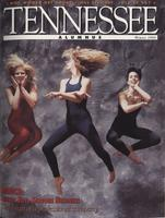 Tennessee Alumnus. Volume 75, Issue 1, 1995 Winter