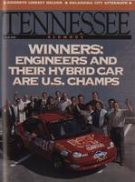 Tennessee Alumnus. Volume 75, Issue 4, 1995 Fall