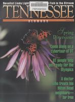 Tennessee Alumnus. Volume 76, Issue 2, 1996 Spring
