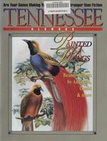 Tennessee Alumnus. Volume 77, Issue 1, 1997 Winter