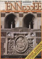 Tennessee Alumnus. Volume 79, Issue 1, 1999 Winter
