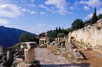 Delphi: Treasury of the Athenians