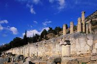 Delphi: Stoa of the Athenians