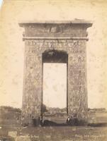 (Karnak) Propylone du Nord.