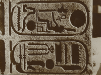 Wall Relief, Cartouches of Rameses II