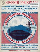 First Annual Great Smoky Mountain Football Classic (SEC All-Star Seniors)