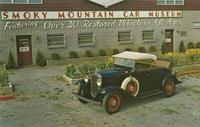 Smoky Mountain Car Museum (Atchley Automobiles over 30 Show Cars) (Gas - Electric - Steam) Pigeon Forge, Tennessee 37863