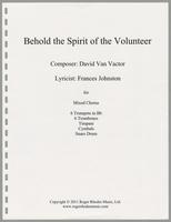 Behold the spirit of the Volunteer